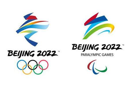 北京2022年冬奥会和残奥会会徽