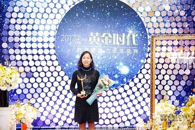 余晅旸总裁代表裕阳领奖