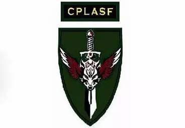 商标六CPLASF+图形