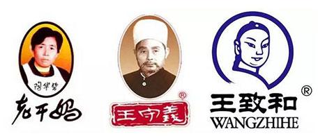 肖像商标食品类三大代表商标