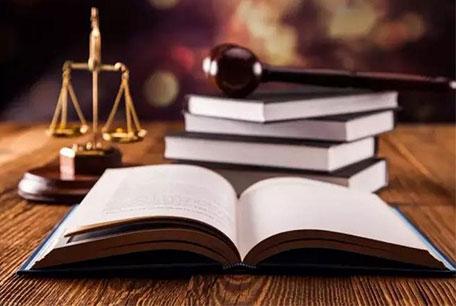 知识产权法治