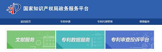 便捷服务页面