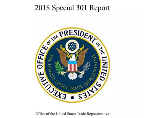 美国贸易代表办公室发布2018年知识产权特别301报告