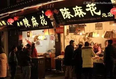"""重庆磁器口""""麻花一条街""""的诸多商户"""