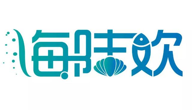 咖啡馆;茶馆;住所代理(旅馆,供膳寄宿处);自助餐厅;日式料理餐厅;流动
